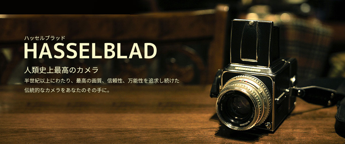 /slide/slide02.jpg